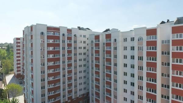 Apartament Testimețeanu