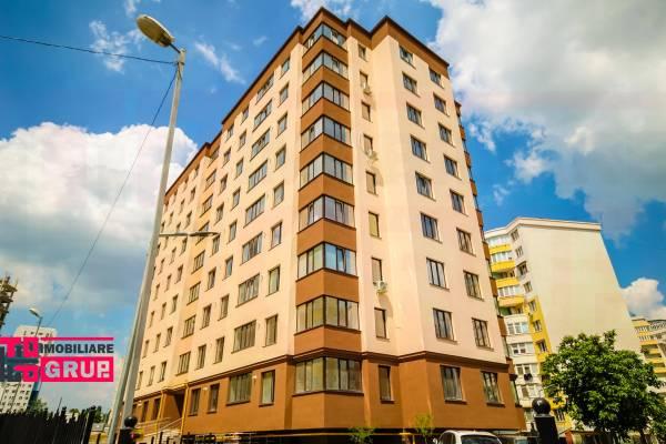 """Complex Locativ """" Mircea cel Bătrîn 31/7"""""""
